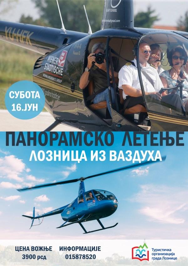 panoramsko-letenje-loznica
